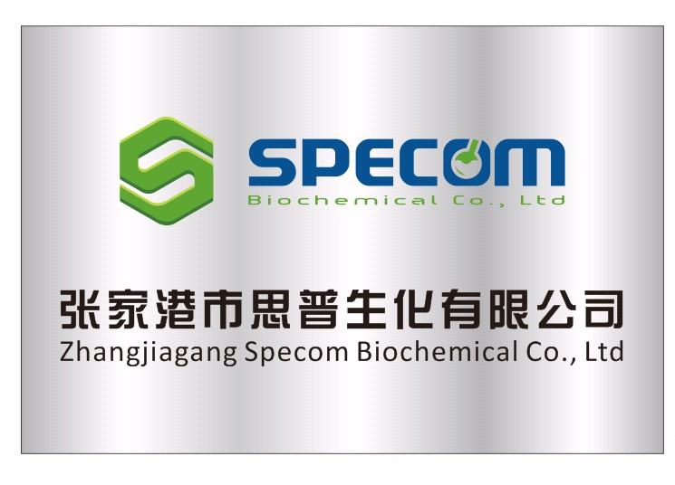 张家港市思普生化有限公司Logo
