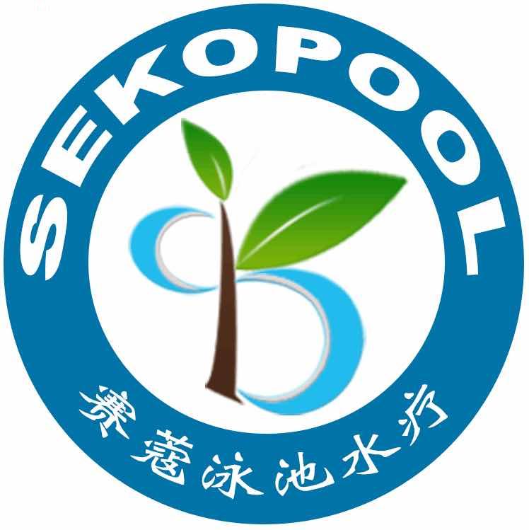 广州赛蔻泳池水疗设备有限公司Logo