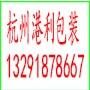 杭州气泡膜生产批发厂家Logo
