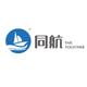 蔚藍特種涂料(山東)有限公司Logo