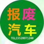 成都林苑薈再生資源回收有限公司Logo