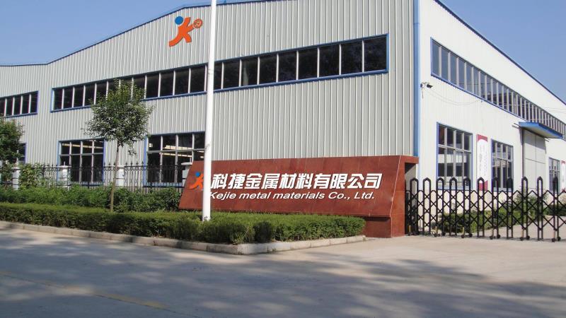 东莞市科捷金属材料有限公司