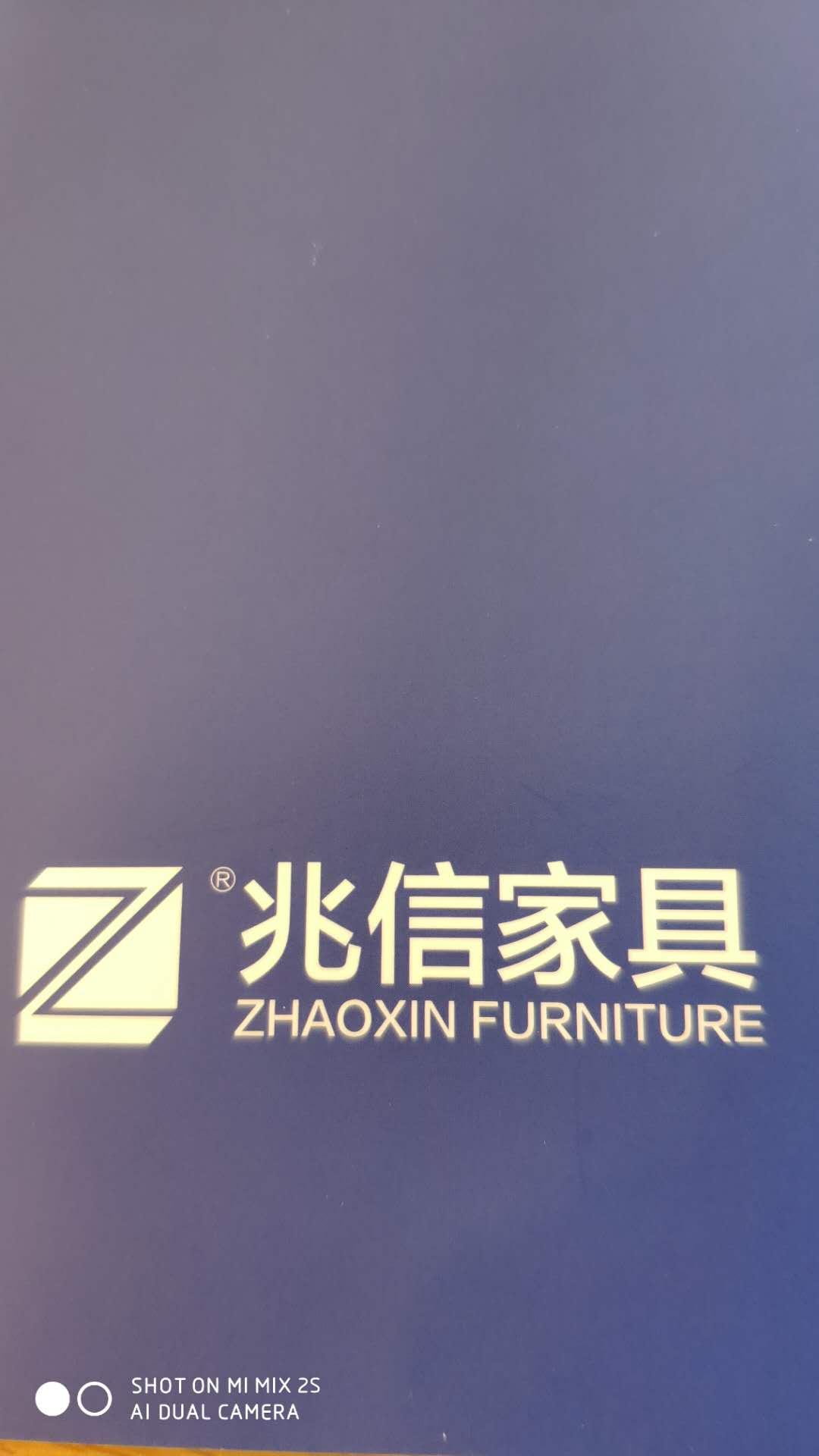 巴南区合茂办公家具经营部Logo