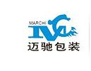 廣州邁馳包裝設備有限公司Logo