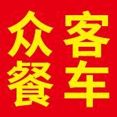 眾客小吃車Logo
