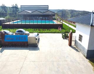 陜西友浪泳池科技發展有限公司