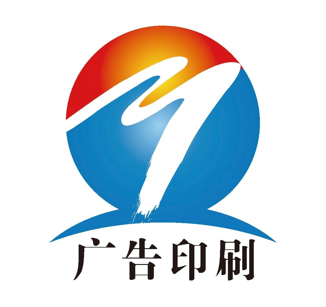 甘肅銘澤廣告有限公司Logo