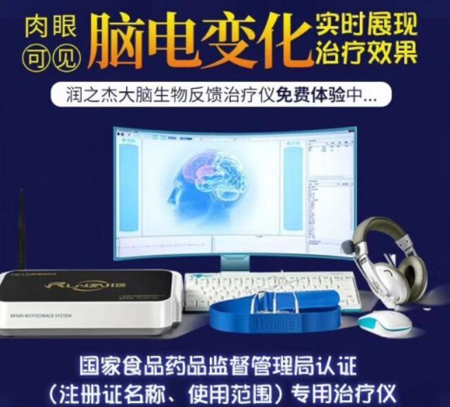 廣州潤之杰醫療科技有限公司Logo