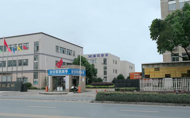 杭州歐凱實業有限公司