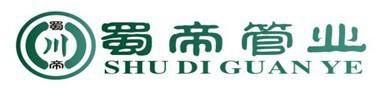 四川蜀帝管業有限公司Logo
