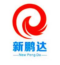 東莞市新鵬達膠粘制品有限公司Logo