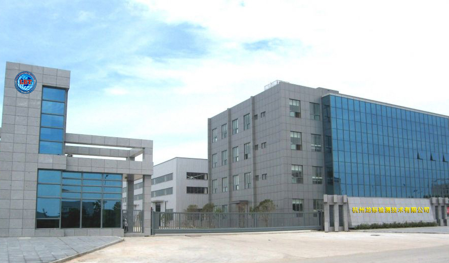 杭州龍標檢測技術有限公司