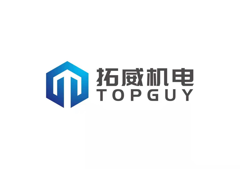 江門拓威機電設備有限公司Logo