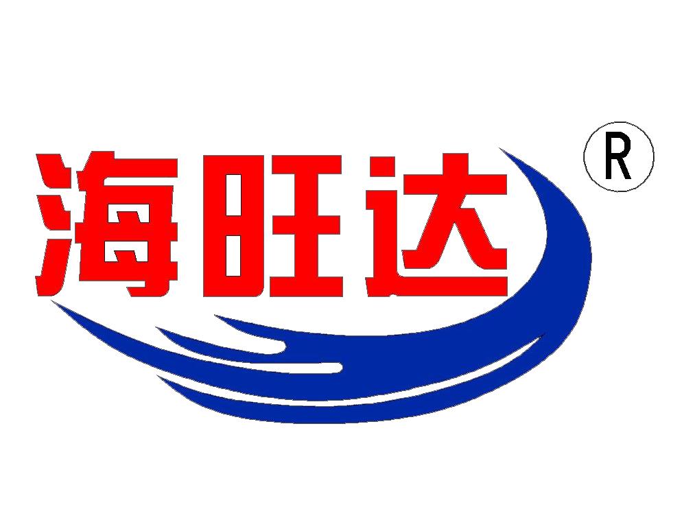 滄州海旺達特種集裝箱制造有限公司Logo