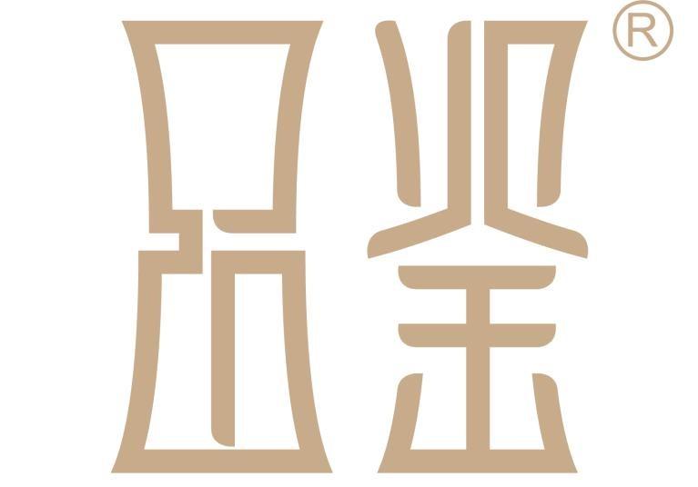 福建品鑒食品有限公司Logo