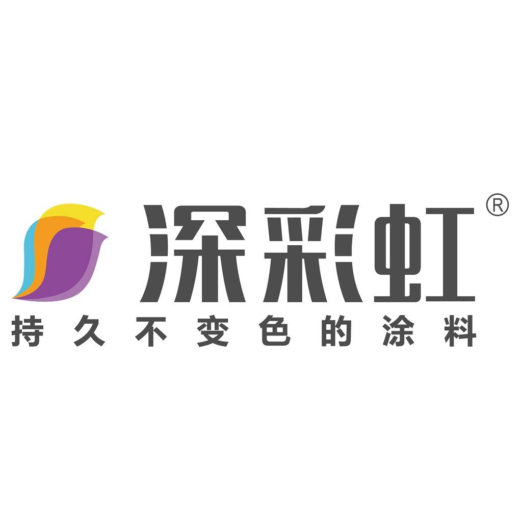 湖南國彩新材料有限公司Logo