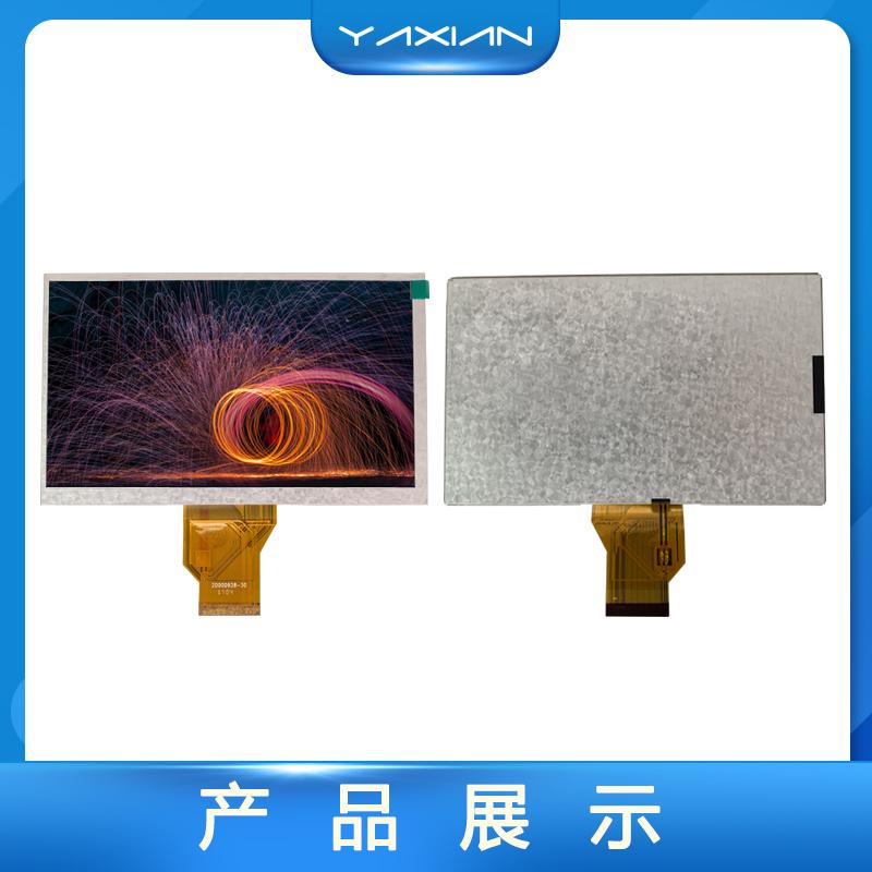 亞顯(上海)光電科技有限公司