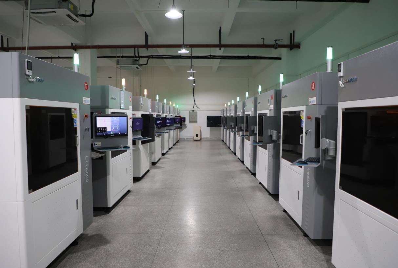 峻宸三維打印科技(上海)股份有限公司