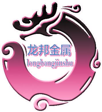 東莞市龍邦金屬材料有限公司Logo