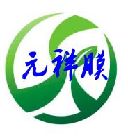 杭州元祥膜技術有限公司Logo