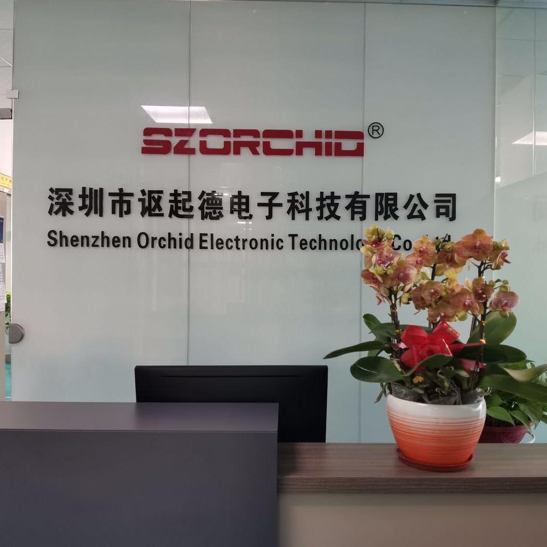 深圳市謳起德電子科技有限公司