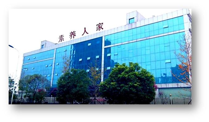 蘇州素養人家生物技術有限公司