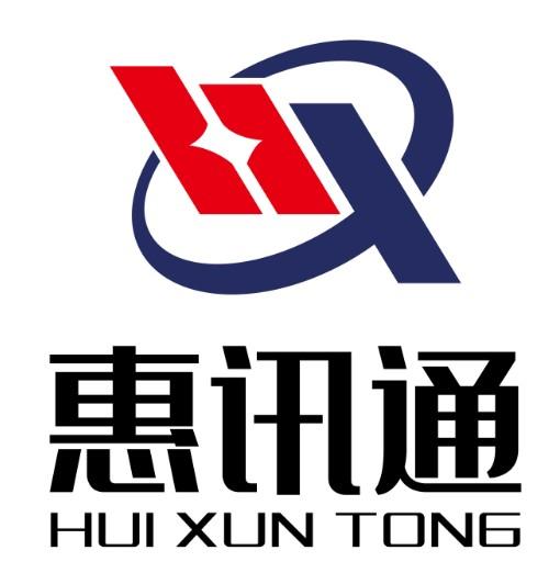 廣州惠訊通信息科技有限公司Logo
