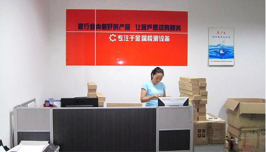 深圳市鼎旭成電子科技有限公司