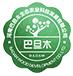 河南巴旦木生态农业科技发展有限公司Logo