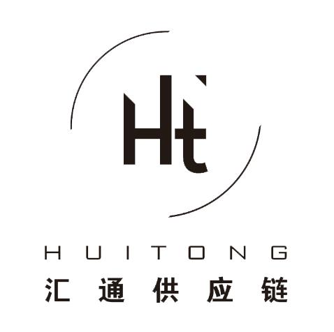 深圳匯通進口供應鏈有限公司Logo