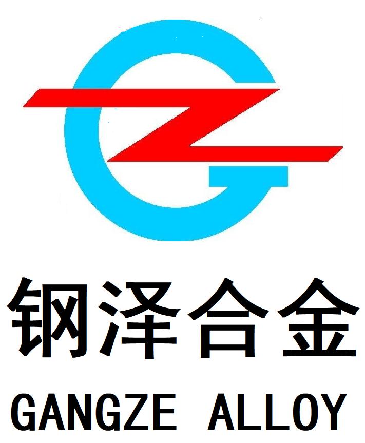 上海鋼澤合金集團有限公司Logo