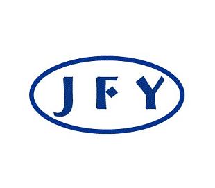 東莞市金方雨包裝制品有限公司Logo