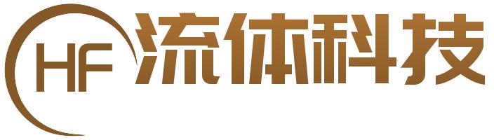 上海恒灃Logo