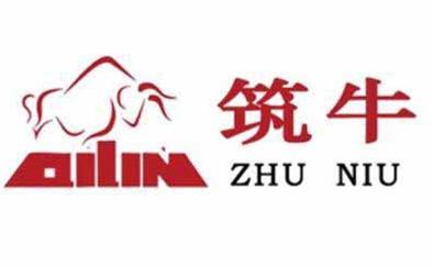 重慶筑牛建筑工程有限公司Logo