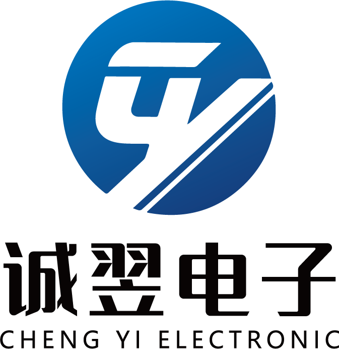 福州誠翌電子科技有限公司
