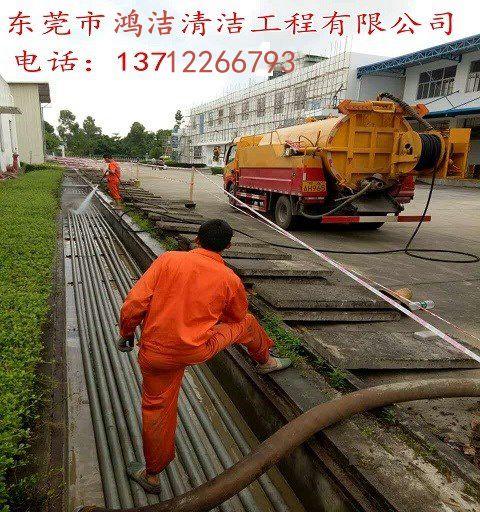 東莞市鴻潔清潔工程有限公司