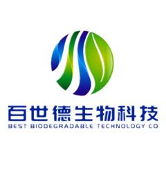 山東百世德生物科技有限公司Logo