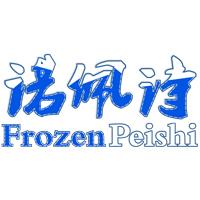 制冷機_冷凍機_南京工業冷水機廠家Logo