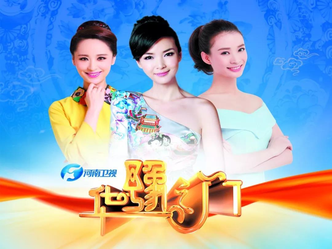 河南華豫之門文化傳播有限公司Logo