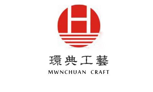廣州環典工藝品有限公司Logo