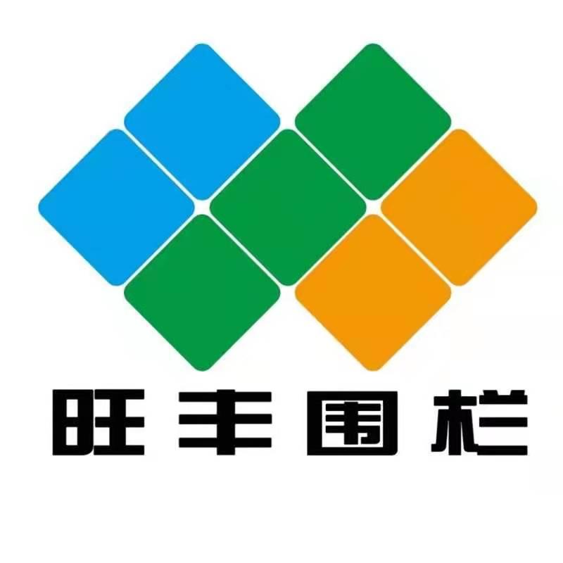 安平縣康恩金屬絲網制造有限公司Logo