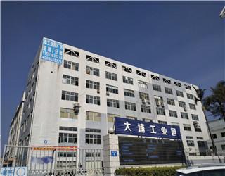 東莞市華鑫自動化噴砂設備有限公司