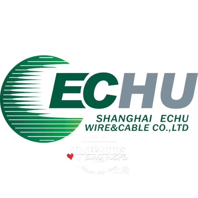 易初特种电线电缆(昆山)有限公司Logo