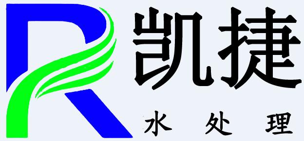 河南凱捷水處理有限公司Logo