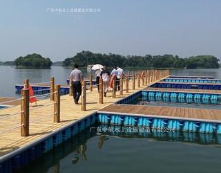 广东中航水上设施建造有限公司