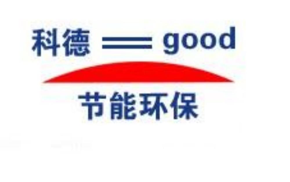鹽城科德節能環保技術有限公司Logo