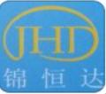 深圳市錦恒達電子有限公司Logo