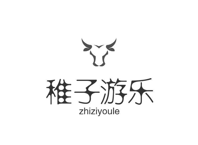 温州稚子游乐设备有限公司Logo