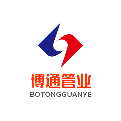 濰坊博通管業有限公司Logo