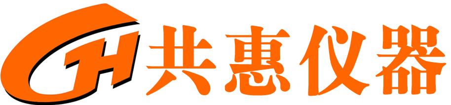 共惠仪器Logo